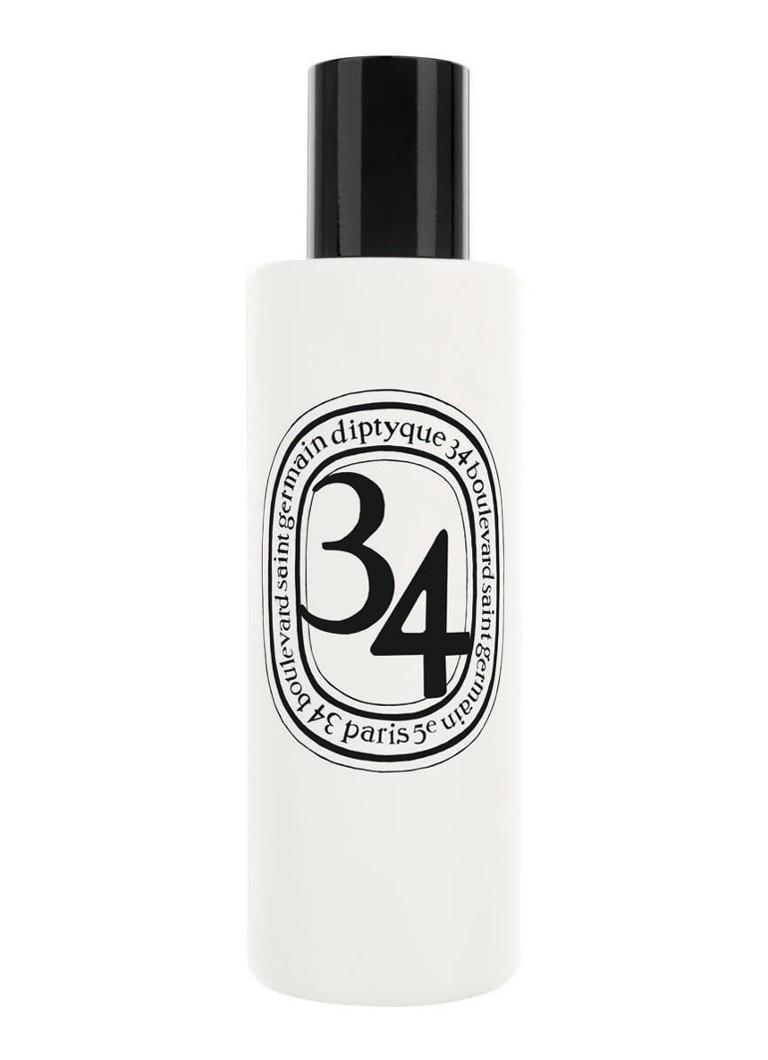 diptyque 34 Boulevard Saint Germain Room Spray - huisparfum
