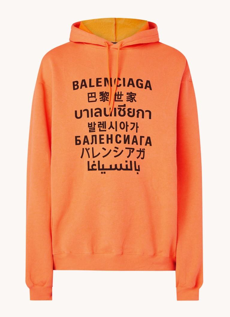 Bomber hoodie met logoprint