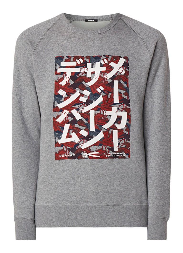 Denham Justice sweater met grafische opdruk