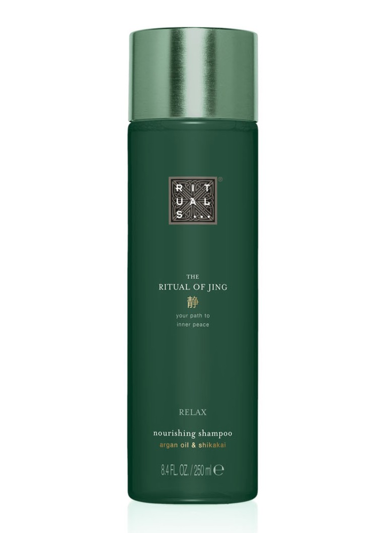 Rituals - The Ritual of Jing Shampoo - null