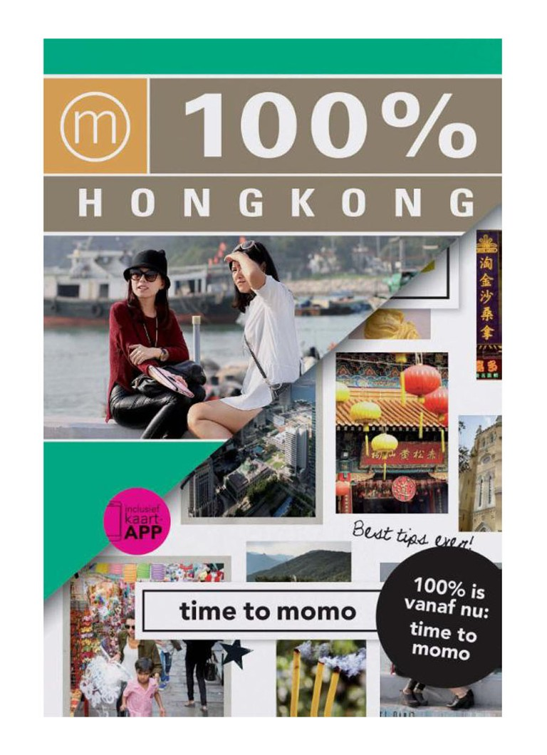 undefined - TIME TO MOMO HONGKONG - null